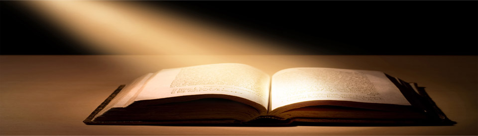 God's Glory in God's Word